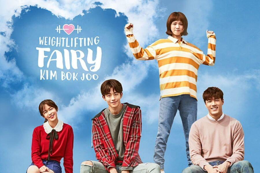 Weightlifting Fairy Kim Bok-joo (2016)