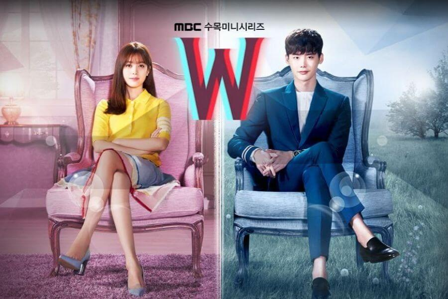 W: Two Worlds (2016)